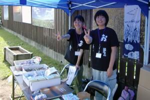 福島潟自然文化祭