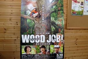 Wood jpb!